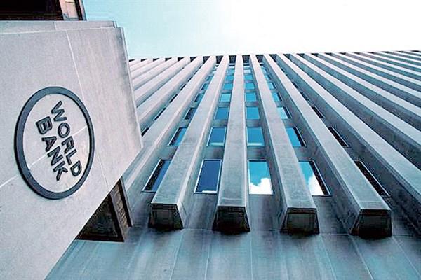 Banco Mundial baja estimación de crecimiento económico de México para 2019